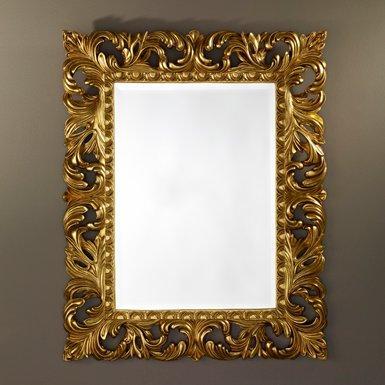 Miroir miroiterie targe sp cialiste de produits verriers lyon - Les plus beaux miroirs ...